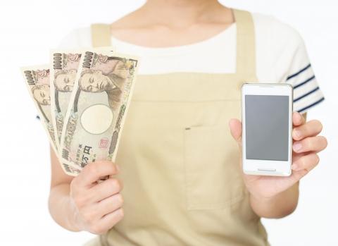 アメブロ始めて1ヵ月で3万円の報酬発生